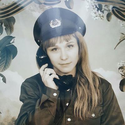 Анастасия Первушина