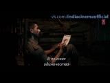Rangoon - Yeh Ishq Hai Video Song (с рус. субтитрами)