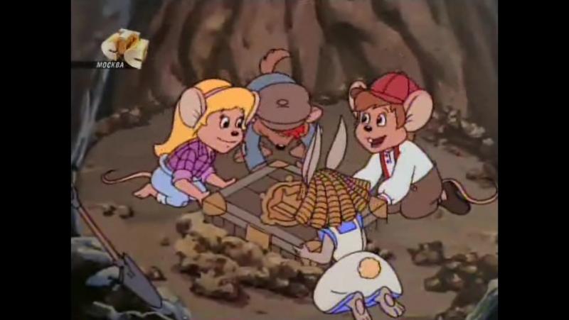 Приключения полевого мышонка – 1 сезон, 1 серия. Большое плавание Кладоискатели