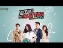 Asians lovers I wanna be Sup'Tar EP7 2015 AR avi