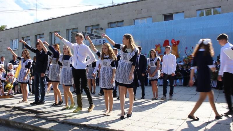 Танец - поздравление на 1 сентября от 11 класса