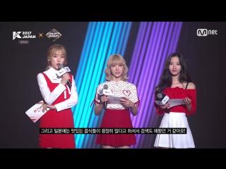 [CUT] 170525 WJSN at KCON 2017 JAPAN - MC Eunseo, Luda, Bona @ Cosmic Girls