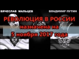 Dj. Astafur ft. ПРНС№228 - Русская REVOлюция