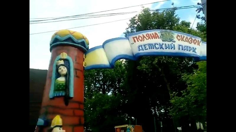 Александровский сад г.Киров