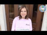 Приглашение на VK Fest - Елена Темникова