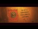 Приключения старомосковского Шерлока Холмса