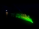 фрагмент юбилейного превью. Лазерное анимационное шоу Волгодонск 8951-492-26-86
