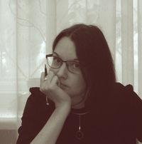 Ангелина Леттова