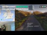 Виртуальный велосипедист