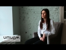 Интервью с моделями агентства Имидж