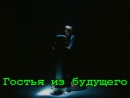 Киноконцерт - 11 серия