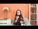 Психология красоты как ухаживать за кожей лица Алуника Добровольская