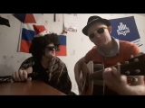 Пика-патимейкер (acoustic cover Т.Р.Т.Д)