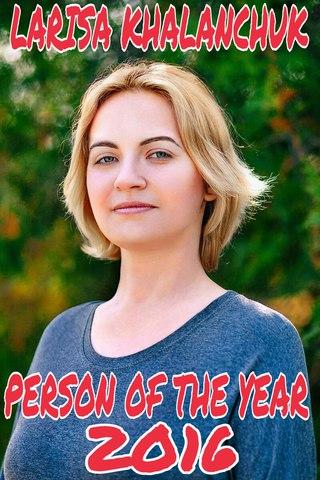 Trip онлайн Челябинск Грибы Куплю Иркутск