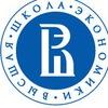 Центр подготовки к ЕГЭ и ОГЭ (НИУ ВШЭ – Пермь)