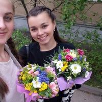 Зоряна Михальчук