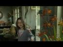 Ундина (2009) HD Колин Фаррелл