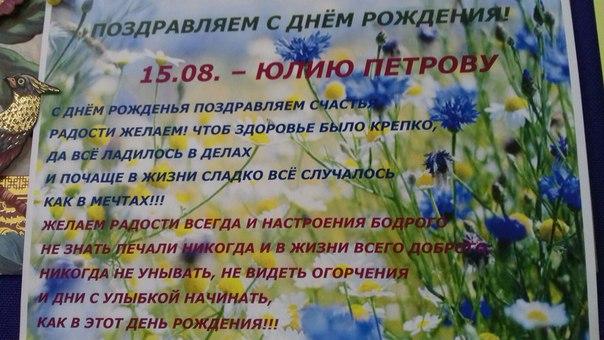Фото №456239028 со страницы Юлии Петровой