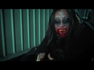 Зловещий отряд (2016)