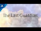 The Last Guardian — трейлер запуска