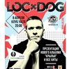 LOC-DOG// 8 Апреля// Калининград