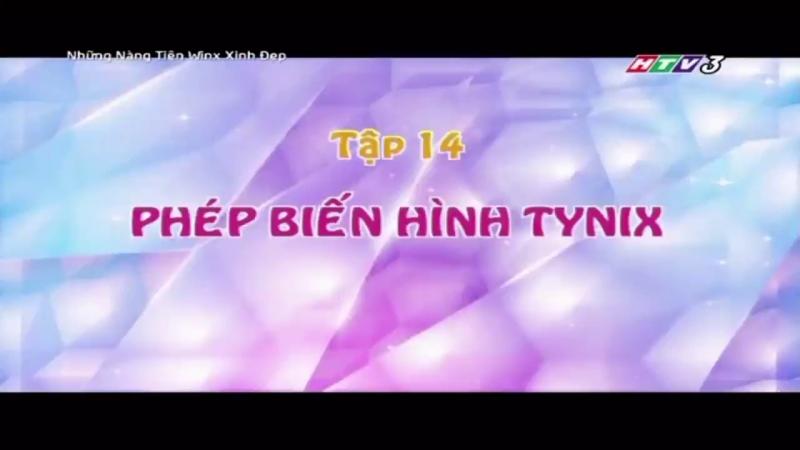 [HTV3] Những Nàng Tiên Winx Xinh Đẹp Phần 7, Tập 14 - Phép Biến Hình Tynix