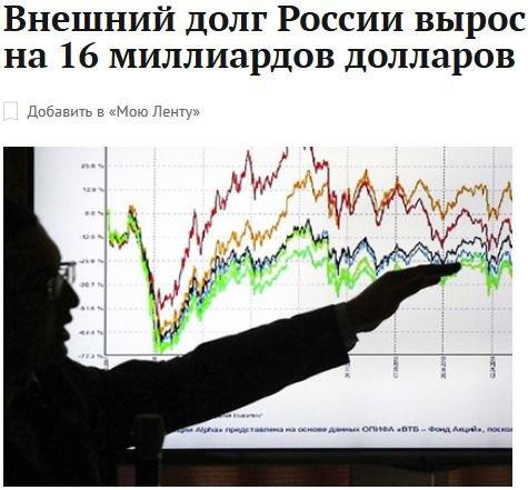 Тиллерсон и Путин обсуждали, почему упал уровень доверия между странами, - Госдеп США - Цензор.НЕТ 3604