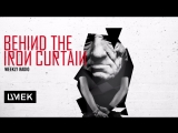 Behind The Iron Curtain With UMEK  Episode 272