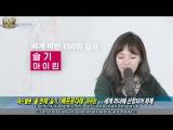170126 Red Velvet @ Lucky Pocket Ep. 1 Red Velvet News [рус.саб]