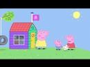 Свинка ПУПА 4 ¦ RYTP