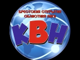 19)Скиньте мячик (Минск)