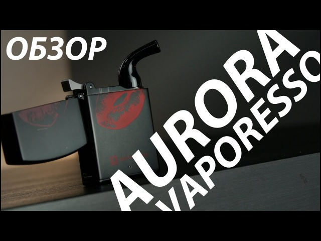Vaporesso Aurora вейп-зажигалка