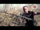 Спецназ - ближний бой CQB - 5 Снайперы и разведчики