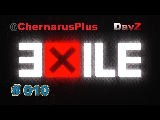 Arma 3 Exile Max Hardcore 10 Единственный выживший. » Freewka.com - Смотреть онлайн в хорощем качестве