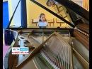 Рояль за 4 миллиона рублей подарили Школе искусств в Братске, «Вести-Иркутск»