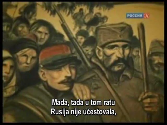 Slovenski marš (Srpsko - ruski marš)