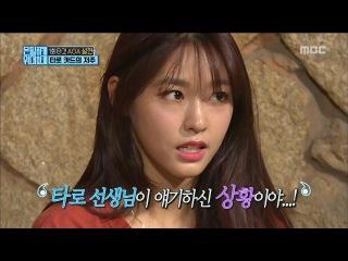 [Secretly Greatly] 은밀하게 위대하게 - Sul Hyun feels the curse of tarot?! 20161204