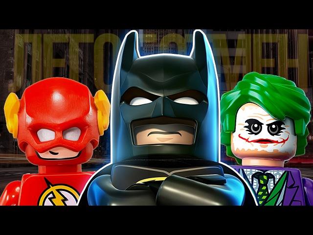 Dark Knight BATMAN LEGO MOVIE