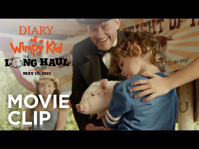 Дневник слабака: Длинный путь / Diary of a Wimpy Kid: The Long Haul 2017 Movie Clip