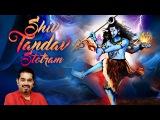 Shiv Tandav Stotram   Lord Shiva Stotra   Shankar Mahadevan   Devotional