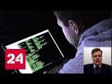 WWW кибератаки на американские серверы