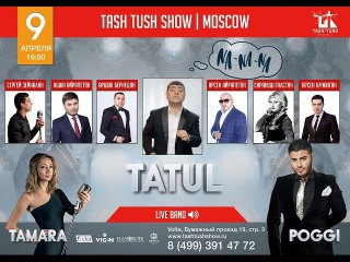 Tash Tush Show | Tatul Avoyan | 9 Апреля | Volta Concert Hall !