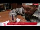 HOBOSTI Побочные эффекты пенсионной реформы в России