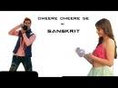 Dheere dheere se (sanskrit verson) HD full video song 1280x720 HD