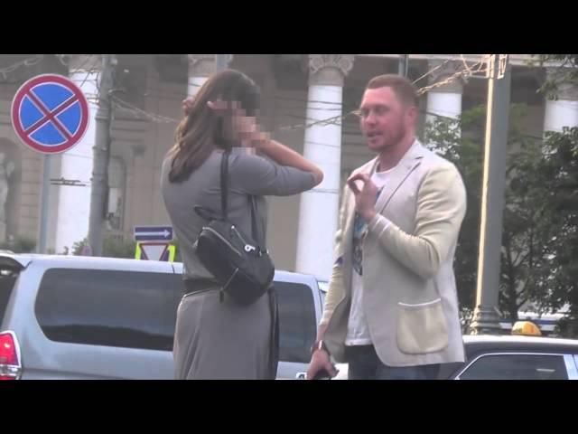 Знакомство с девушкой на улице Владимир Шамшурин