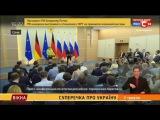 Суперечка про Україну між Меркель та Путіним - Вікна-новини - 02.05.2017