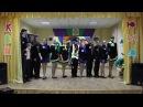 Команда КВН-ЮИД Высший класс УВК №2
