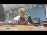 Вести.Ru Законный запрет электронные сигареты и кальяны уравняют с табаком