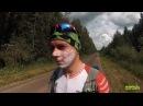 Golden Ring Ultra Trail 2017