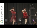 TV Morning Musume 20th Anniversary event Oricon 14 09 17